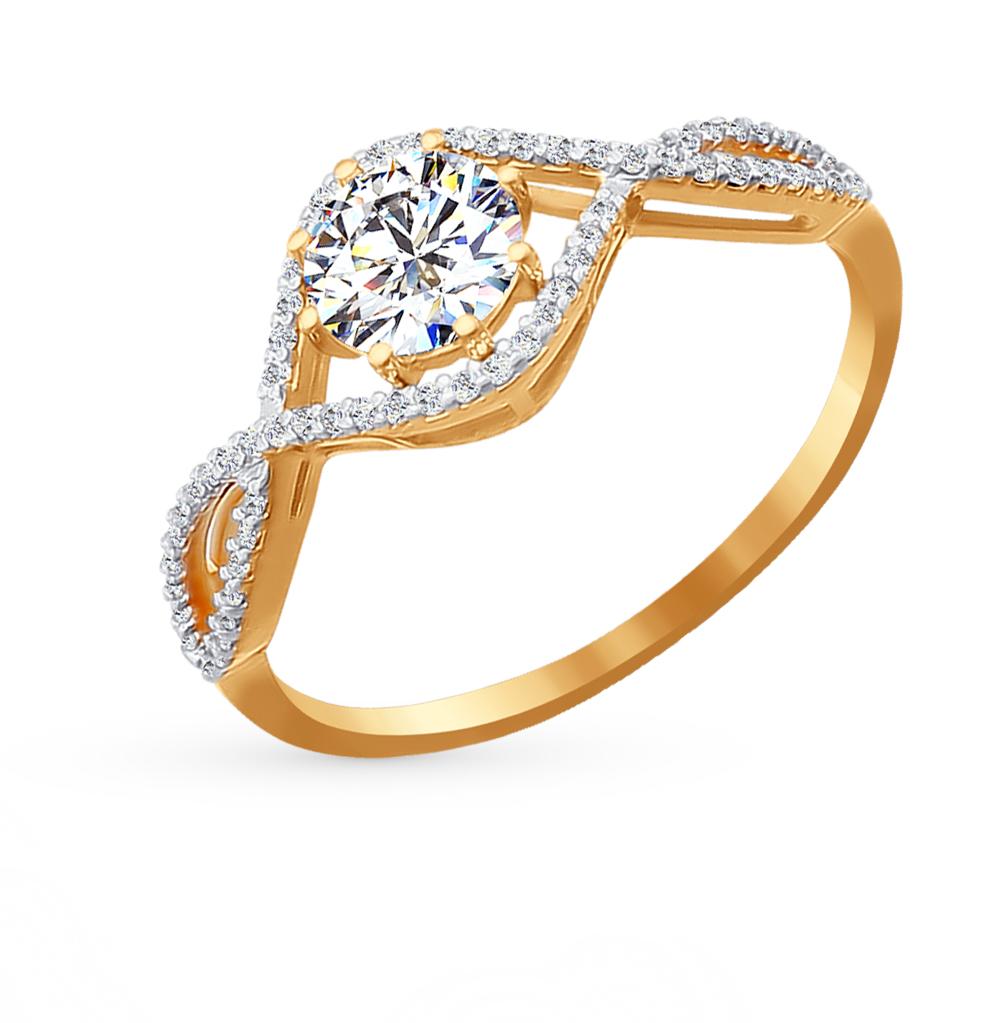 Фото «золотое кольцо с кристаллами swarovski»
