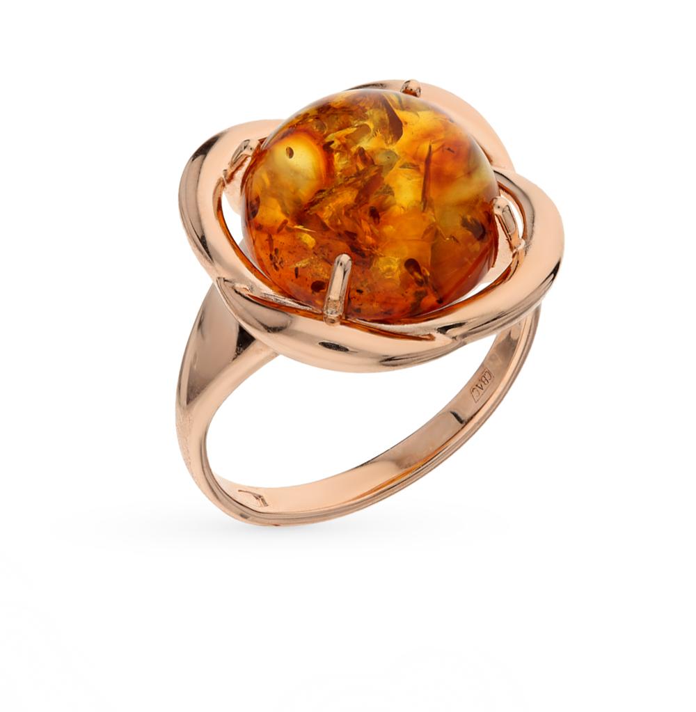 Фото «серебряное кольцо с янтарями искусственными»