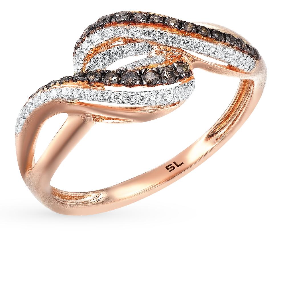 Фото «кольцо с коньячными бриллиантами»