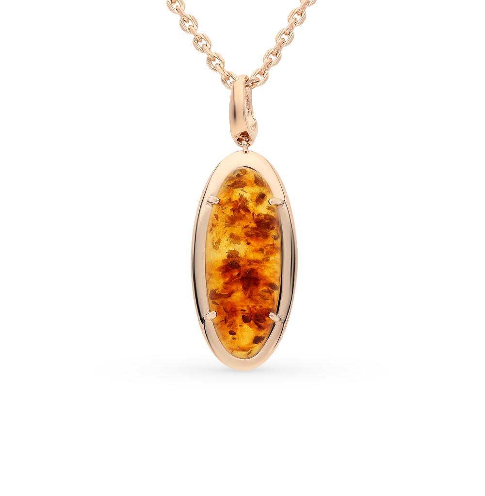 Фото «золотая подвеска с янтарями»