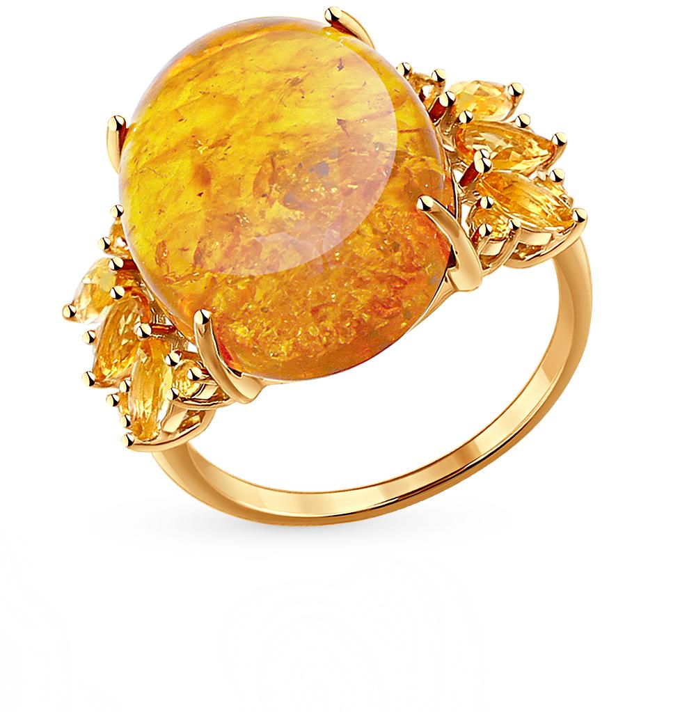Фото «золотое кольцо с янтарями и цитринами»