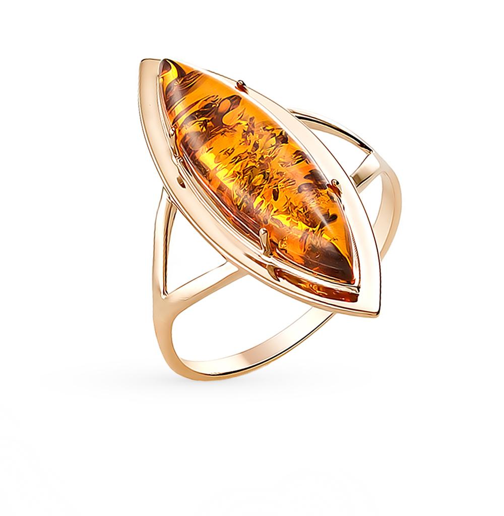 Фото «золотое кольцо с янтарем»