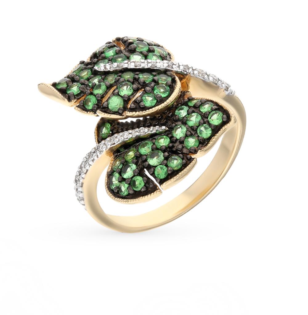 Фото «кольцо с гранатами»
