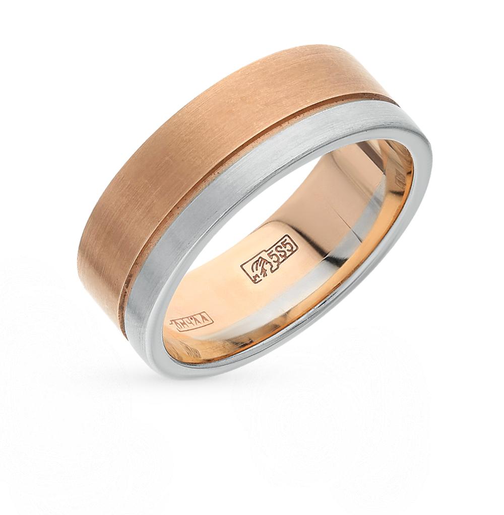 Фото «золото кольцо»