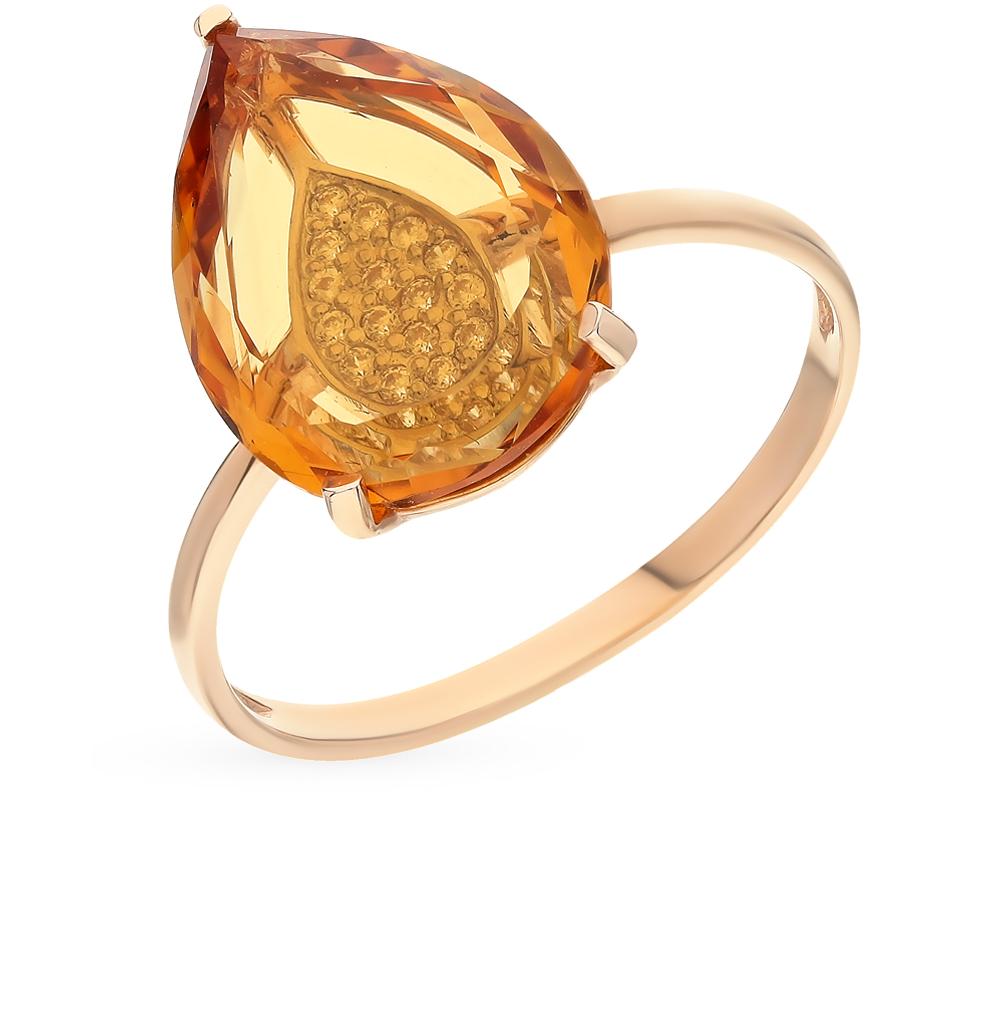 Фото «золотое кольцо с цитринами и фианитами»